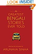 #4: The Greatest Bengali Stories Ever Told
