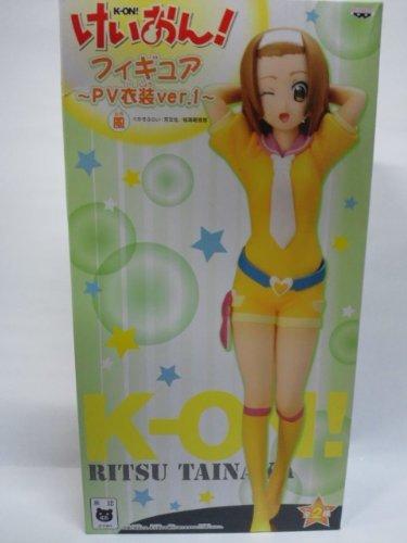 K-ON! K-ON! Sectional Figure PV costume wind ver.1 law cherry tree high light range uniform high school prize Banpresto (japan import)