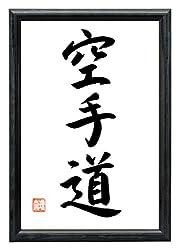 KARATE-DO japanische Kalligraphie Original in Holzrahmen Schwarz 32 x 22 cm