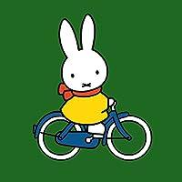 Hype Miffy biglietto d' auguri–Bicicletta