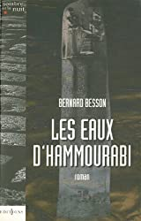 Les Eaux d'Hammourabi (Editions 1 - Littérature française et étrangère)