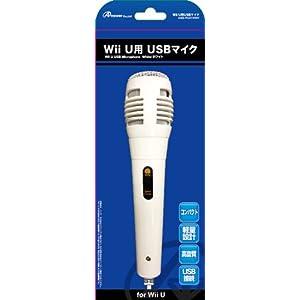 WiiU用『USBマイク 3M』ホワイト