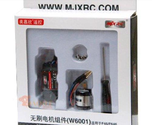 xinte-w6001-brushless-motor-set-di-componenti-w-esc-strumento-per-mjx-f46-4ch-singapore-dellelica-rc