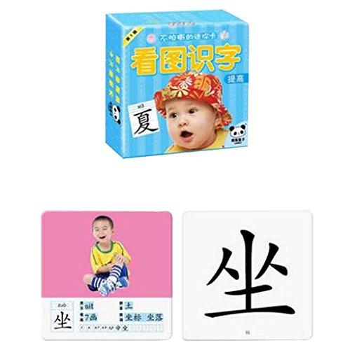 42 Stück Bild Wörter Flash Cards Chinesisch Flash Cards (Baby-flash-karten Worte)