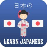 Best Learn Japanese Softwares - Learn Japanese Review
