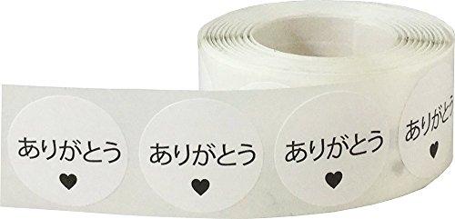 Blanco Circulo con Negro Gracias en Japonés, 25 mm 1 Pulgada Redondo, 500 Etiquetas en un Rollo