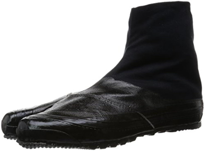 Zapatos Ninja Jikatabi con Suelas de Goma Negro (Jitsuyou) 5 Clips - Directo de Japon (Marugo)  -