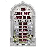 الحرمين لأوقات الأذان و الصلوات-HA4008