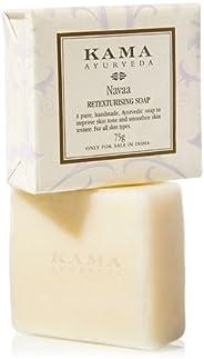 Kama Ayurveda Navaa Retexturising Soap, 75g