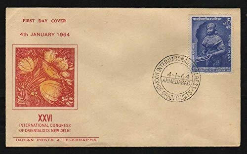 First Day Cover04 Jan.'64 26th International Orientalists Congress, New Delhi. (fdc-1964)