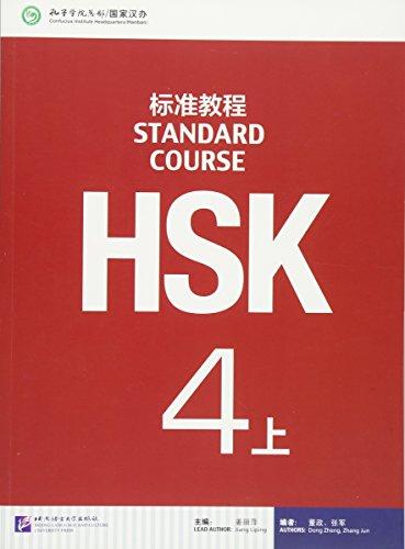 HSK. Standard course. Per le Scuole superiori: 4