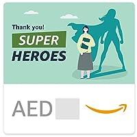 Amazon.ae eGift Card - SHF Teacher