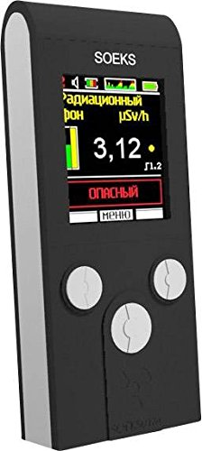 Soeks 01M Plus Generation 2Geiger Counter Strahlung Detektor Dosimeter
