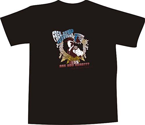 ... abstraktes Design verschlungenes Ornament FREESTYLE FESTIVAL 1995 MC  Schwarz. T-Shirt E310 Schönes T-Shirt mit farbigem Brustaufdruck - Logo /  Grafik -