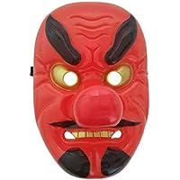 banbie8409 Plástico Rojo Tengu Largo máscara de la Nariz del Horror Japonesa del Guerrero Máscara de