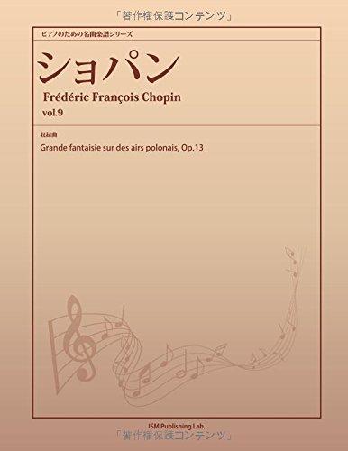 Preisvergleich Produktbild vol.9 (Grande fantaisie sur des airs polonais,  Op.13) ( POD)