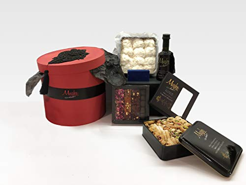 Mughe Gourmet Luxury Fez Hamper / Gift Box / Holiday Gifts / Tea or Coffee Time Hampers / Ramadan Eid Halal Hampers / Unique Boxes and Best Hampers