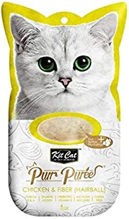 Kit Cat Purr Puree Chicken & Fiber Hairball Wet Cat Treat Tubes 4