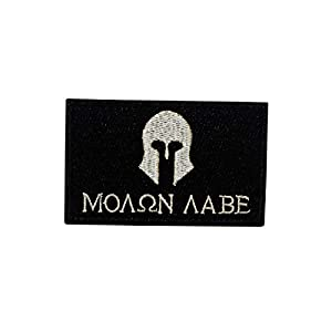 Cobra Tactical Solutions Molon Labe Eimbroidery Patch with Hook & Loop for Cosplay/Airsoft / Paintball