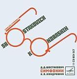 Chostakovich : Intégrale des symphonies