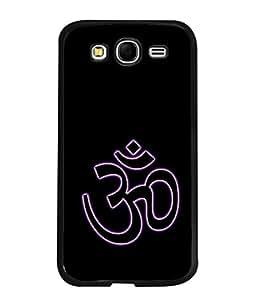 PrintVisa Designer Back Case Cover for Samsung Galaxy Grand Neo Plus I9060I :: Samsung Galaxy Grand Neo+ (Ram Rama Ganesh Ganapati Krishna Srikrishna Kisna Kanayya Kanaiyah Mohana)