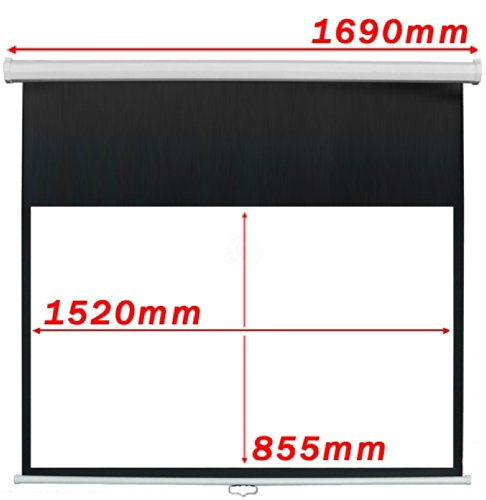 cablematic-pantalla-de-proyeccion-de-pared-blanca-1520x855mm-169-displaymatic