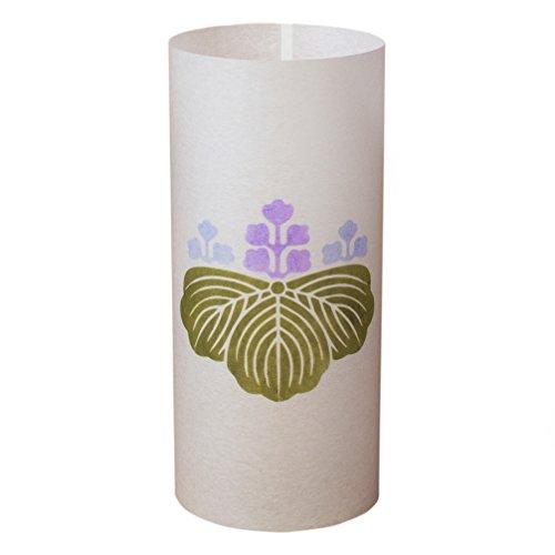 GOSAN NO KIRI - Japanische Lampe Handgefertigt - Licht, Lampenschirm, Laterne, Shoji Lampe - Japanische Möbel - Asiatische, Orientalische Lampe (Shoji-laterne Japanische)
