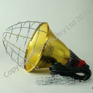 Pro Heating Lamp with Dimmer for animals 175w Max