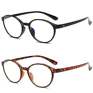 VEVESMUNDO® Lesebrillen Anti blaulicht Damen Herren Computer Lesebrille Augenoptik Flexibel Lesehilfe Sehhilfe Arbeitsplatzbrille Anti Blue Rays Leser Brille Schwarz Leopard