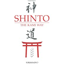 Shinto: The Kami Way