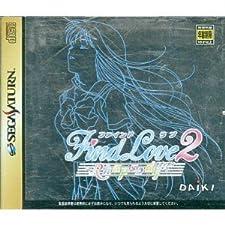 Find Love 2: Rhapsody [Japan Import]