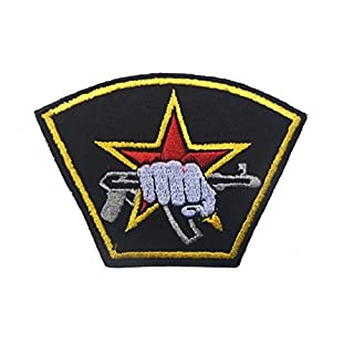 Pinkdose® 3D embroidery patches armband loops and hook The Russian KGB patches badges Fusibo FSB embroidered patches: 2