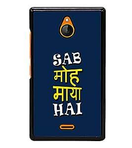 PrintVisa Designer Back Case Cover for Nokia XL (awsmome pretty appreciation attraction)