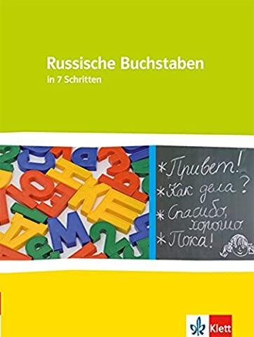 Russische Buchstaben: in 7