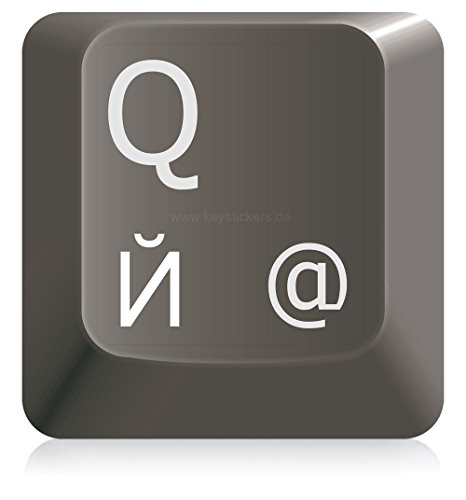 Ruso pegatinas de teclado para PC (11x 13mm), para Mac & Laptop (14x 14mm), transparente con protección Laca blanco WEIß 11 x 13mm (für PC)