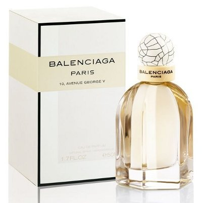 Balenciaga Paris .25 oz / 7.5 ml Mini edp Splash