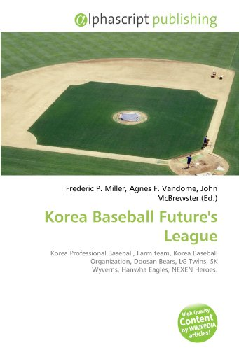 korea-baseball-futures-league-korea-professional-baseball-farm-team-korea-baseball-organization-doos