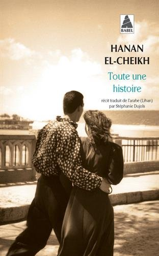 Toute une histoire par H El Cheikh
