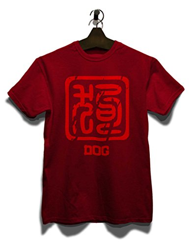 Chinese Signs Dog T-Shirt Bordeaux