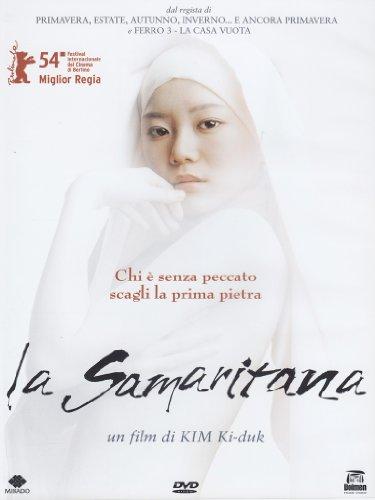 la-samaritana-dvd