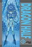 Dragon Half Omnibus Vol. 3