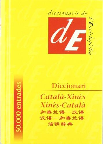 Diccionari Català-Xinès / Xinès-Català (Diccionaris Bilingües)