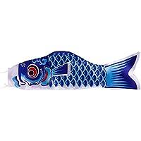calistouk 70cm Nobori Koi Carp viento Calcetín Koinobori Patio de bandera de peces para colgar Decor