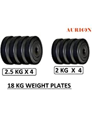 Aurion 18 Kg Vinyl Plates for Home Gym