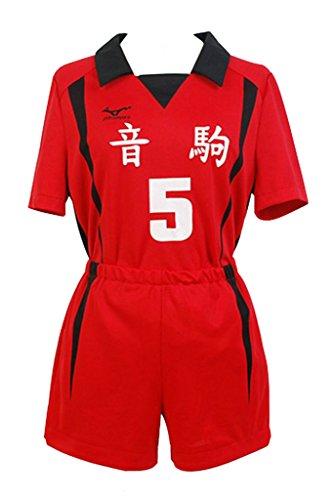 Fuman Haikyu!! Nekoma High Schule Kenma Kozume Volleyball Cosplay Kostüm (Für In Der Schule Kostüme Halloween Regeln)