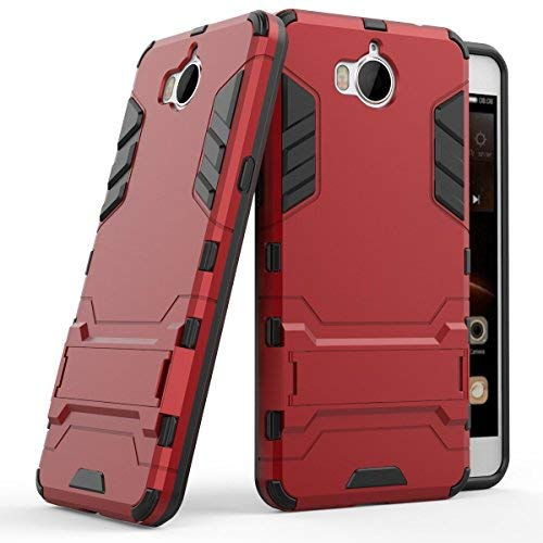 Huawei Y6 2017 Funda, SMTR Ultra Silm Híbrida Rugged Armor Case Choque Absorción Protección Dual Layer Bumper Carcasa con pata de Cabra para Huawei Y6 2017 ,rojo