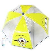 Ombrello preferito per i bambini, qui è l'ombrello 'Minions'saranno orgogliosi di mostrare! ! ! Modello automatico canna. 100% poliestere. Dimensioni: 63 cm.