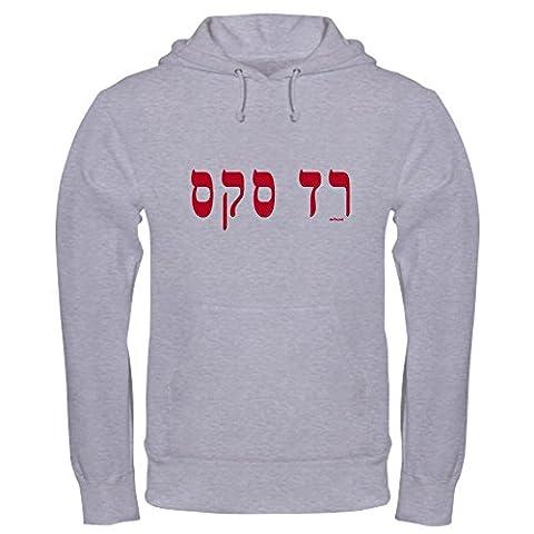Hebräisch Red Sox CafePress Sweatshirt mit Kapuze