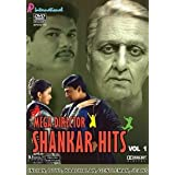 Mega Director Shankar Hits Vol. - 1