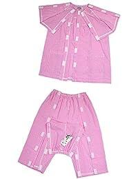 Sharplace Ropa Para Pacientes Enfermo de Pijamas de Hospital Fácil Prender Ropa para Cuidado Hogar